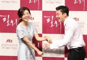 Korean Drama Secret Love Affair