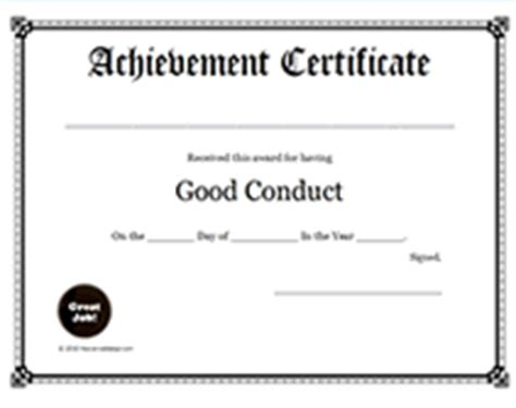 Certificate Of Conduct Template by Printable Conduct Award Certificate Children S