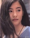 Cecilia Cheung shares old childhood photos from when she ...