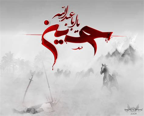 Ya Hussein _a_ By 70hassan07 On Deviantart