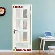 室內門片|房間門片|鋁門款式A-003介紹,歡迎詢問價格