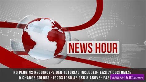 news intro show opener 187 free after effects templates after effects intro template shareae