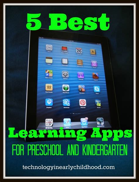 five best learning apps for pre k and kindergarten 772 | 5 Learning Apps For Pre K K e1374460854541