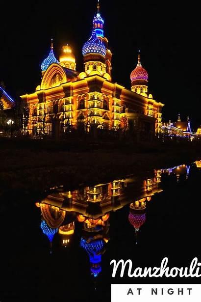 Manzhouli China Mongolian Inner Essay Night Worldpackingcanuck