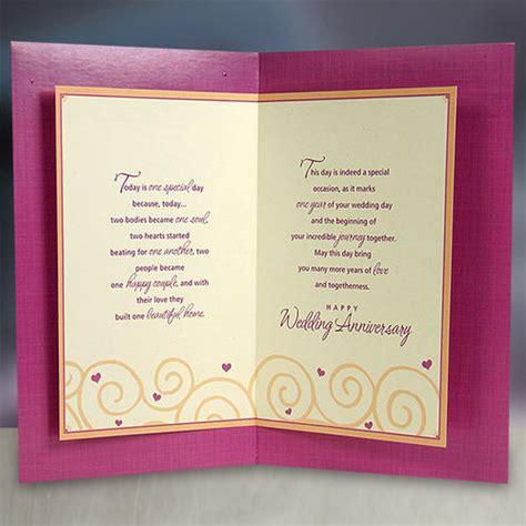 wedding anniversary card  rs