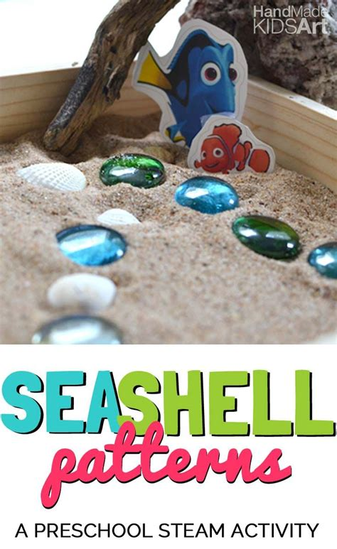 seashell patterns made activities 903 | 0f98a2e81370556cb5586eeb31b9ccf2 disney stem activities steam activities