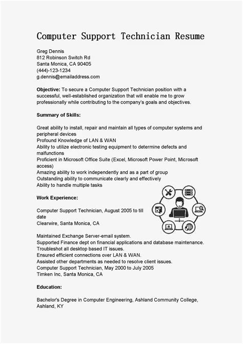 resume sles computer support technician resume sle