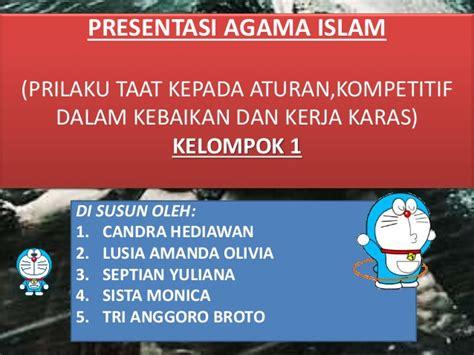 Dec 10, 2011 · contoh rpp pendidikan agama islam (pai) sma berkarakter. 4 Contoh Perilaku Kerja Keras Dalam Lingkungan Keluarga ...