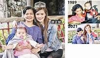 感謝榮休外傭照顧32年 許芷熒送機爆喊:來生做親人 - 20210616 - 娛樂 - 每日明報 - 明報新聞網