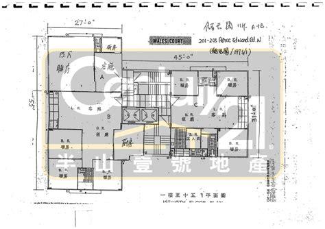home floorplans 世紀21上實物業