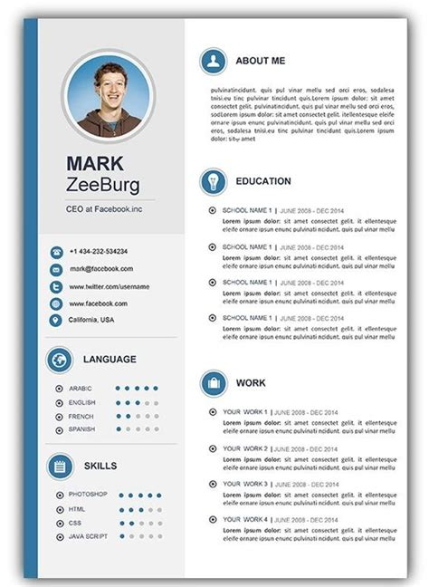 Professional Cv Format Word Document by Free Resume Templates Doc Resume Doc Template Visual