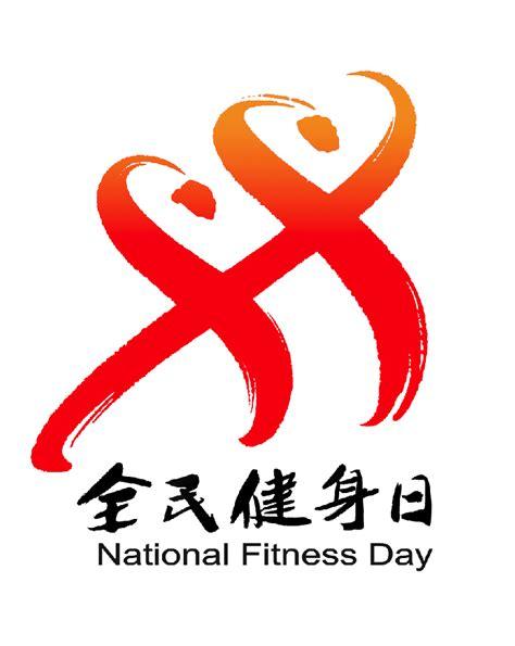 ins china 全民健身计划 2011 2015年 虎扑综合体育新闻