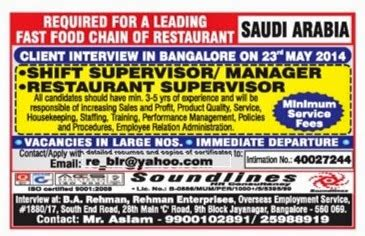 in soundlines hr consultancy bangalore hotel