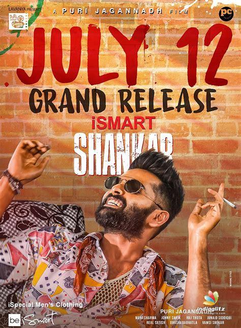 'Ismart Shankar': Release date made official - Telugu News ...