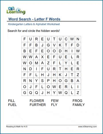 word search letter  words  learning