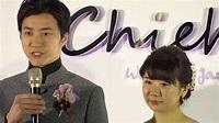LIVE-江宏傑、福原愛婚宴前記者會 - YouTube