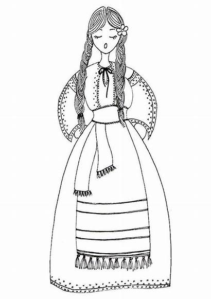 Decembrie Coloring Pages Romania Traditional Romanian Creion