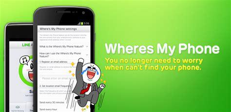 where s my android phone wheres my phone feirox