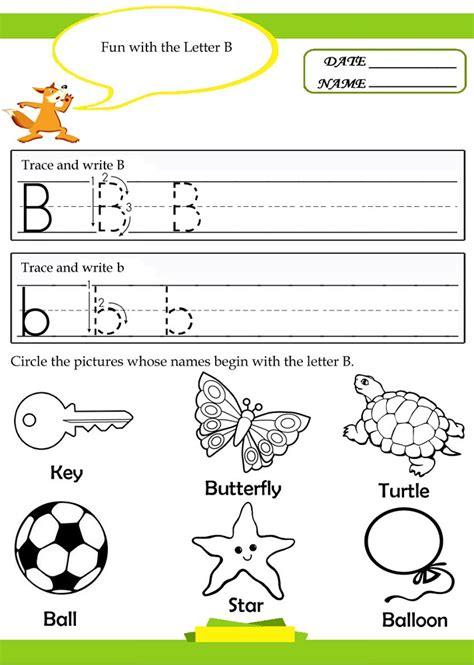 Free Traceable Alphabet Worksheets  Activity Shelter