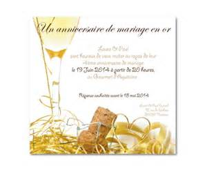 carte invitation anniversaire de mariage carte anniversaire de mariage bouchon chagne planet cards