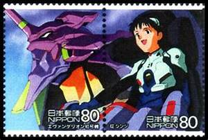 Animation Hero and Heroine Series V NEON GENESIS EVANGELION