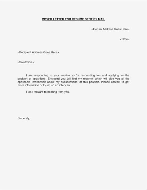 letter  send  job interview