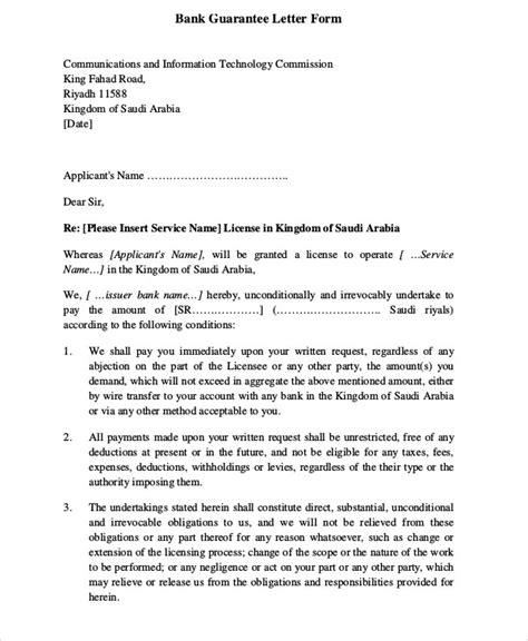 sample bank guarantee letter classycloudco