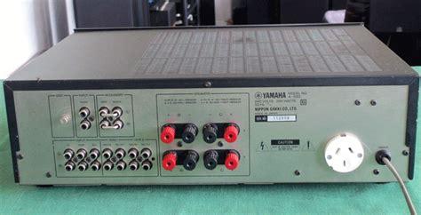 Yamahaa520