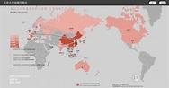 新冠疫情地图可视化 - 零新增确诊地图|疫情|可视化|新冠肺炎_新浪科技_新浪网