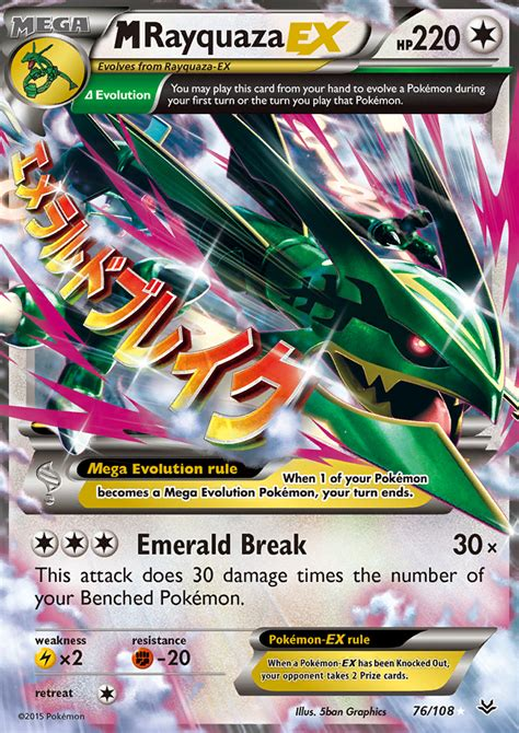 Rayquaza Ex Deck Roaring Skies by M Rayquaza Ex Roaring Skies Ros 76