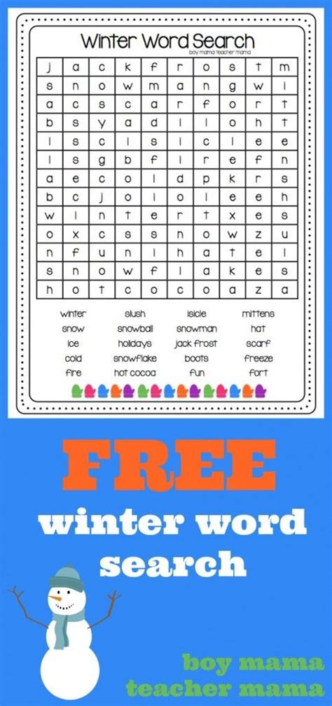 teacher mama  winter word search winter words