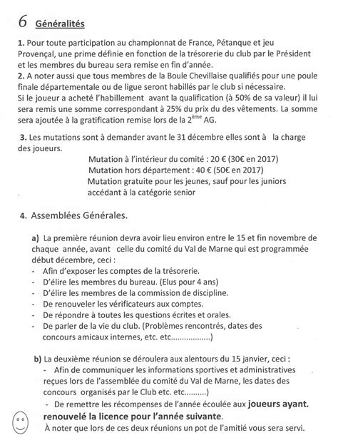 r 232 glement int 233 rieur de l association la boule chevillaise