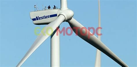 Vestas wind turbine solutions and services