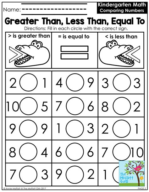 elegant greater than less than kindergarten fun worksheet