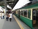 空白的 303 號房: 江之島電鐵之旅