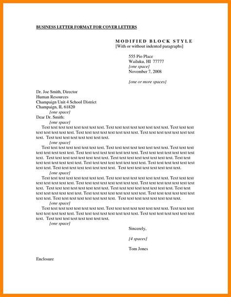 copy  business letter scrumps