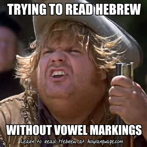 Hebrew Meme - free hebrew audio bible mark s story quot god called to me when i was looking at the stars quot