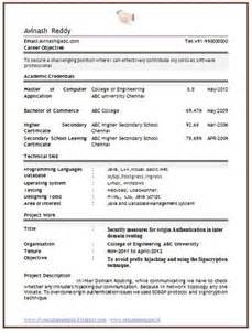 resume format pdf for computer engineering freshers 10000 cv and resume sles with free