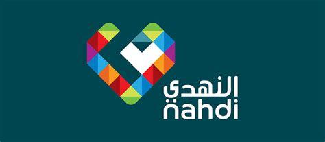 rebrand  saudi arabias largest pharmacy corporate