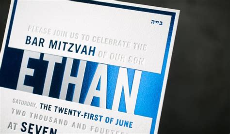 modern bar mitzvah invitations modern foil sted bar mitzvah invitations