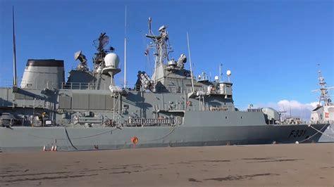 Frigate Álvares Cabral F331 Portuguese Navy Belfast - YouTube