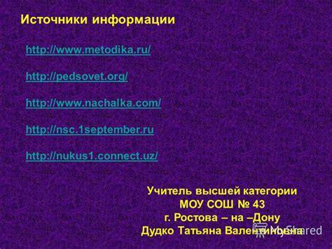 Определите радиационный баланс в следующих городах новосибирск ростов на дону салехард школьные знания.com