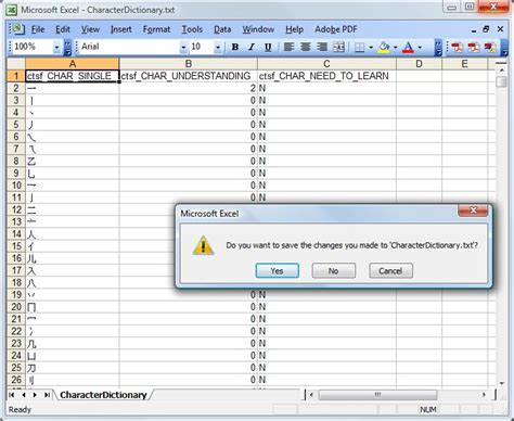 dialog - Should system prompt user to save though no