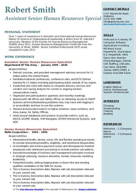senior human resources specialist resume samples qwikresume