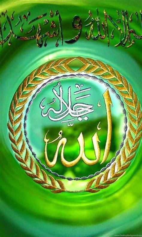 wallpapers islam kaligrafi syahadat  gratis