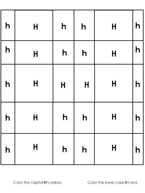 image worksheet alphabet recognition 157 | h as color1