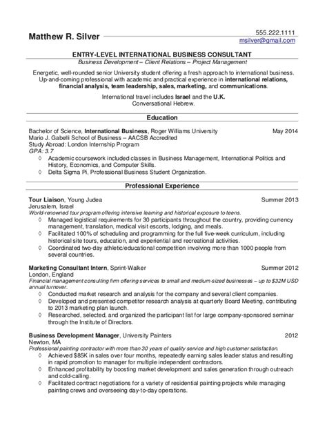 sample resume for college templatez234 free download best templates and forms