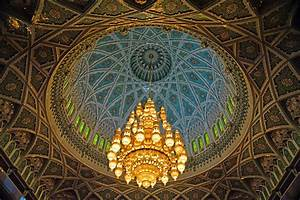 Ceiling, Inside, The, Sultan, Qaboos, Grand, Mosque, Muskat, M