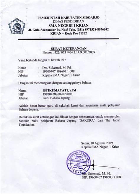 Contoh Surat Dinas Undangan Menurut Administrasi Perkantoran by Endah Andayani Surat