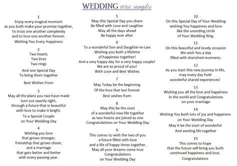 beautiful handmade card  wedding